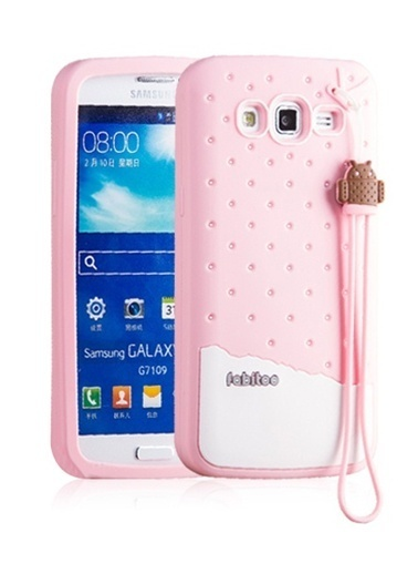 Fabitoo Samsung Galaxy Grand 2 Candy Kılıf  Pembe